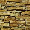 Στενάρι Τεχνητή Πέτρα Ledge Rock Fawn